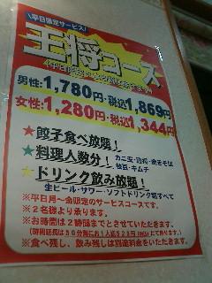 20040507195537.jpg