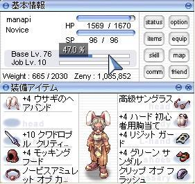 20041103.JPG