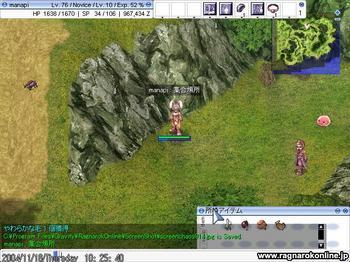 screenchaos915.jpg